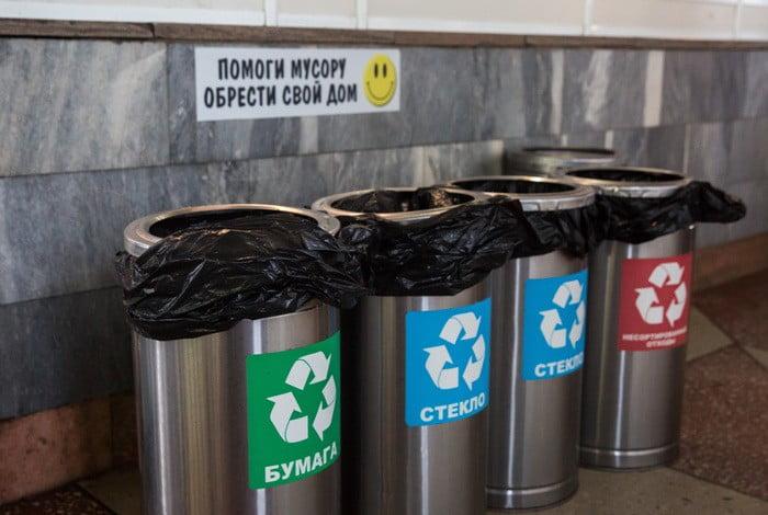 Минприроды предложило финансово стимулировать население к раздельному сбору мусора