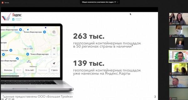 ОНФ проведет мониторинг контейнерных площадок с помощью всех желающих россиян и сервисов Яндекса
