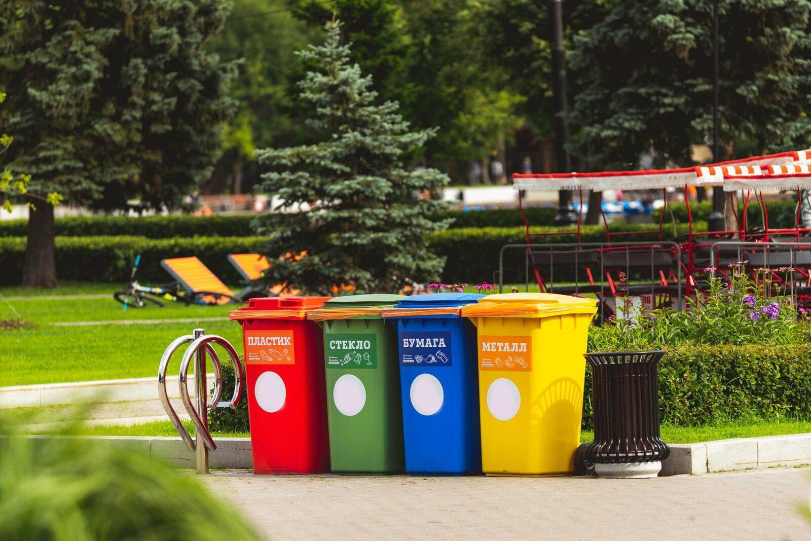 Что мешает организовать раздельный сбор отходов и переработку вторсырья