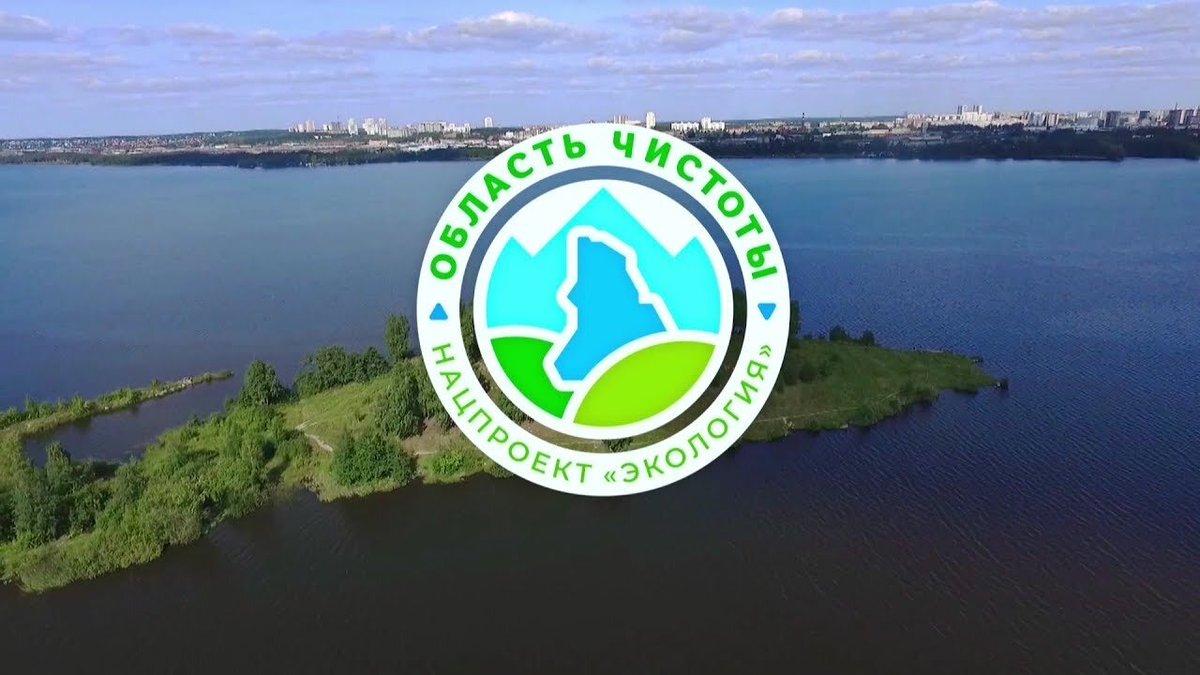 Нацпроект «Экология» изменится в октябре