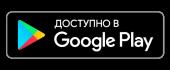 Установить приложение АИС РСО WayWaste в Google Play